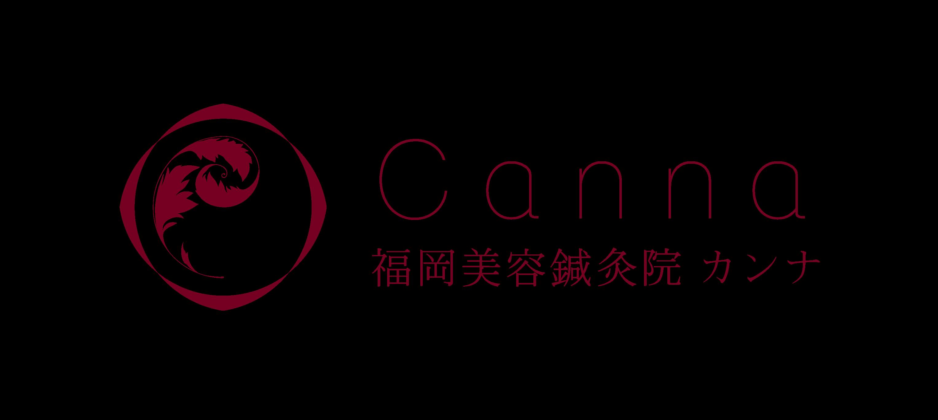 福岡市の美容鍼灸サロンCanna-カンナ-