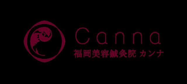 福岡市 | 美容鍼灸・美容鍼のCanna
